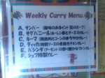 060620_1425curry4
