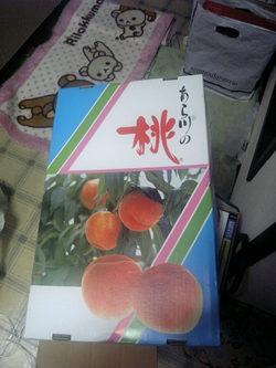 060726_2322momohako