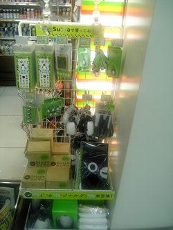 060802_2236suica