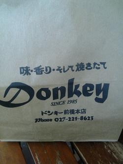 060914_1512donkey