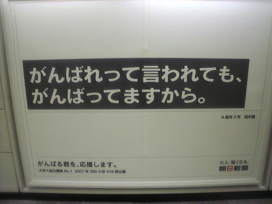 Image709