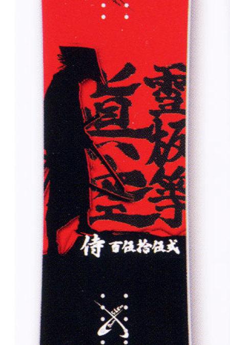 08makuwsamurai155_2