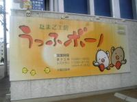 Eggkanban