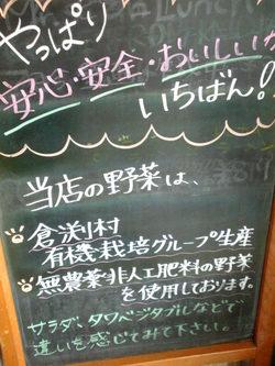 Image013_5