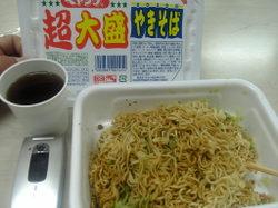 Peyaoung3